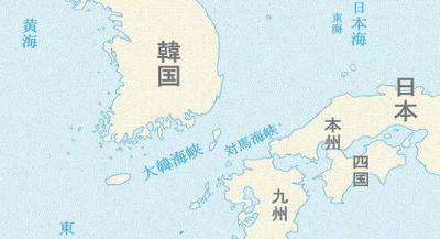 俄军舰穿越对马海峡北上日本海 日本密切注视俄方举动