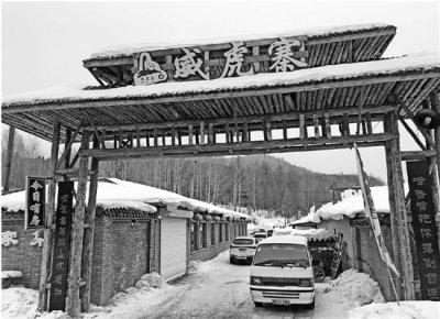 暗访雪乡:赵家大院拆了招牌悄悄接客 里面已经有了新房客