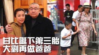 """""""香港女首富""""三胎产后首晒近照 很短时间身材就恢复如初"""
