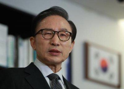 韩检方将传唤李明博 涉嫌受贿或跟朴槿惠一样下场