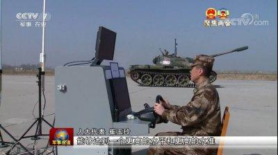 中国无人坦克亮相 以前的老古董加上现在的黑科技到底有多少能耐