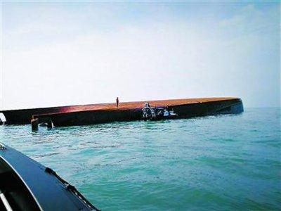 挖沙船在大马倾覆 近日我国有一艘称有16船员的挖沙船在大马倾覆