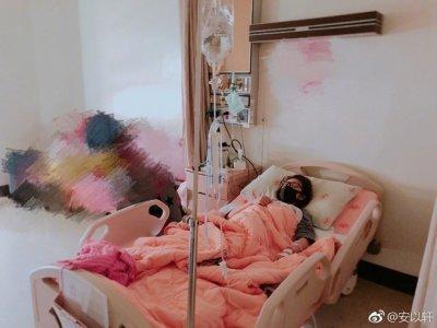 安以轩住院做手术 躺在床上输液让