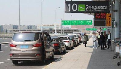 滴滴美团各被罚 上海对非法网约车运客进行了彻底严查整治行动