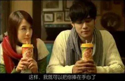 男子吐槽女友买15元奶茶奢侈 网友炸锅这真是为了省钱什么都是贵