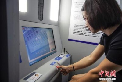 北京积分落户细则 20个问题详细解答了申请者大部分问题