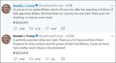 特朗普再发推文吹嘘对叙打击 声称完美完成预定目标