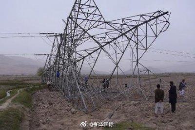 阿富汗塔利班袭击供电设施 首都停电维修工作正在进行