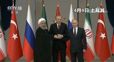 土耳其与俄关系密切 对美英法三国导弹攻击叙利亚表示支持