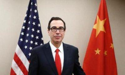 美财长将率团访华 美国率先派人访华谈判是否特朗普先一步低头