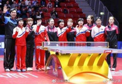 世乒赛朝韩突然宣布组成联队 对阵双方握手言和引现场观众称赞