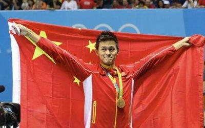 泳联发布奥运标准 对孙杨这样的奥运名将影响并不大