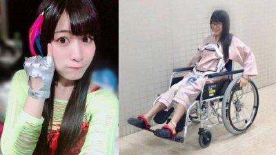 26岁女星被砸下肢瘫痪 将在轮椅上度过 面对打击已能坦然面对