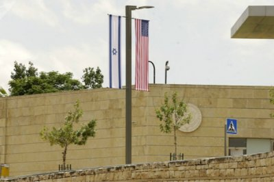 86国代表受邀为美使馆开张捧场 超过一半国家都找理由拒绝