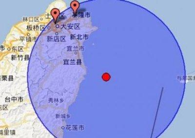 宜兰3.3级地震 根据相关部门测定震源深度要达到6000多米