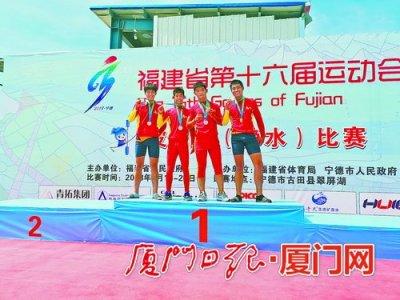 厦门选手在第十六届省运会皮划艇赛场再夺三金