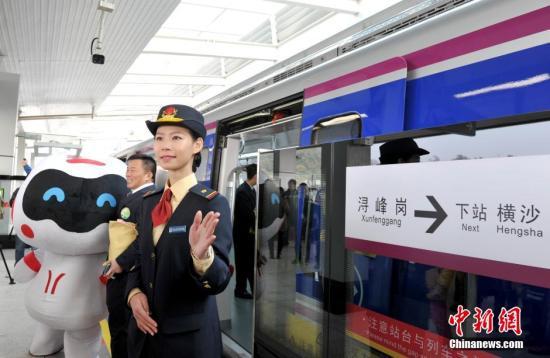 2023年广州地铁总里程计划达至800公里 2035年向2000公里迈进