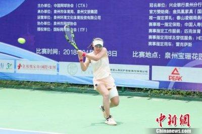 中国金花郑赛赛在最新一期WTA世界排名中上升21位 暂居第64