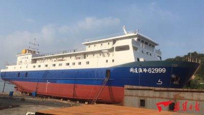 福建省最大海上水产加工船完成主体建造并下海 日加工能力可达120吨