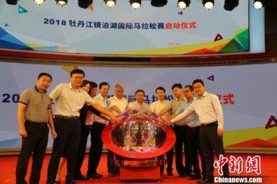 2018牡丹江镜泊湖国际马拉松赛将于9月9日在镜泊湖风景名胜区开跑