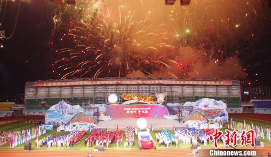 云南省第十五届运动会临沧开幕 共设43个项目830个小项