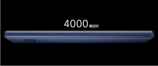 三星Galaxy Note9强势来袭?新任机皇了解一下
