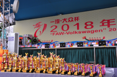 全新一代宝来亮相2018广州国际龙舟邀请赛 为上市打响最强音