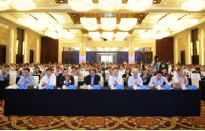 领军人才公寓 未来域出席2018江苏房地产开发行业高峰论坛