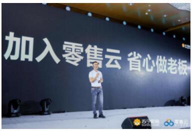 """完整零售支撑体系协同发力,苏宁零售云门店在县镇""""开花"""""""