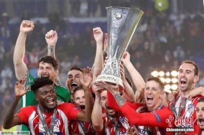 欧洲超级杯马德里竞技4:2战胜皇家