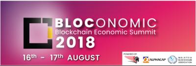 金马币 (Pegasus Coin) 赞助即将举行的2018年马来西亚区块链经济峰会