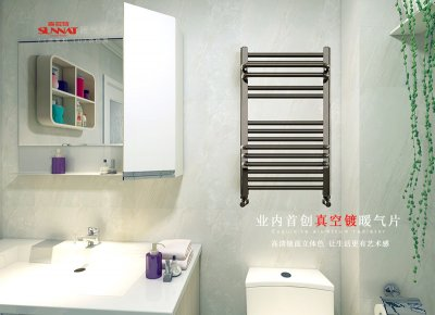 业内首创真空镀工艺 森拉特创新推出真空镀系列暖气片