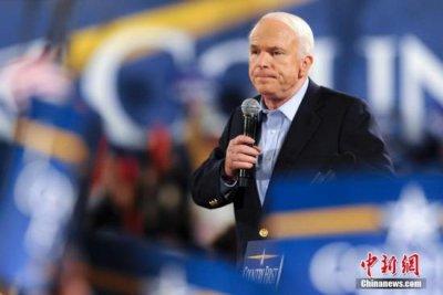 美国老牌议员麦凯恩8月25日去世 享年81岁