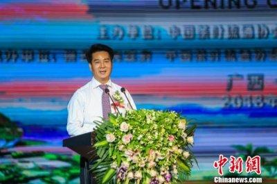 2018中国(横县)茉莉花文化节广西横县开幕 共享茉莉商机