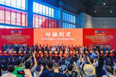 新时代 新战略,2018CDS构建产学研共同体