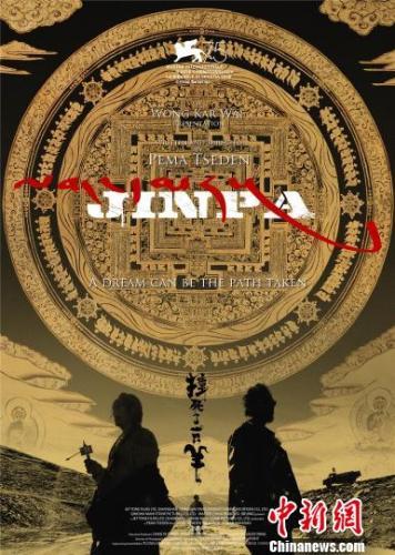 中国藏语电影《撞死了一只羊》威尼斯电影节首映 均由藏族演员出演