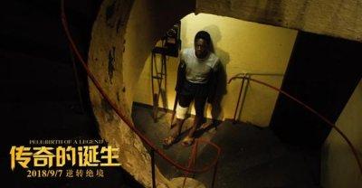 电影《传奇的诞生》发布终极预告 贫民窟少年逆袭登顶