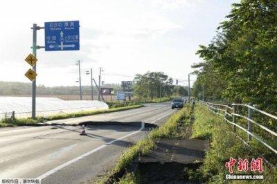 大地震致使日本北海道地区受重创 已造成7人死亡
