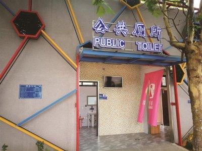 """南京""""公厕革命"""" 一类公厕已建成177个"""