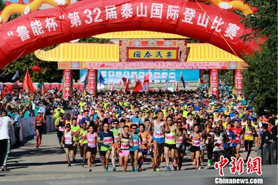 第32届泰山国际登山比赛9月7日在泰山脚下开跑 3516名运动员参赛