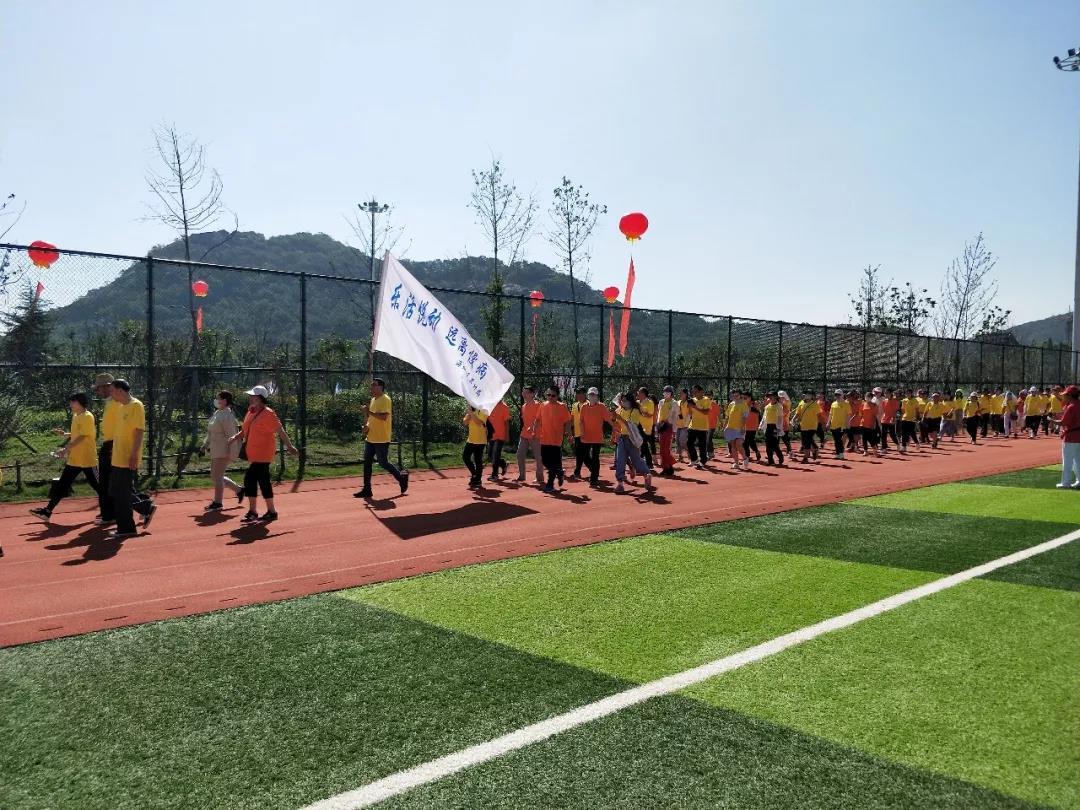 海州区健走暨减重大赛启动仪式在海州体育馆举行