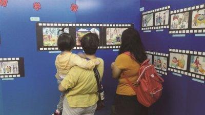 南京浦口区特殊教育学校聋人教师张劲松画展在南京图书馆举办