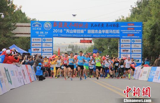 """2018""""天山奇豆杯""""田园木垒半程马拉松开跑 千余名选手参加"""