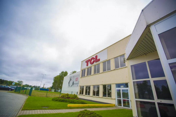 """大国品牌TCL亮相央视《新闻联播》,助力建设""""一带一路"""""""