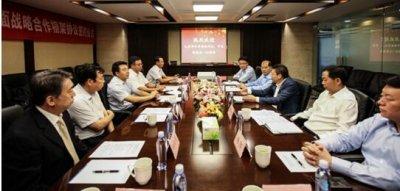 成清涛总裁出席中国华阳集团与巴彦淖尔市全面战略合作签约协议
