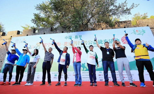 2018北京善行者再出发,善功夫保驾护航