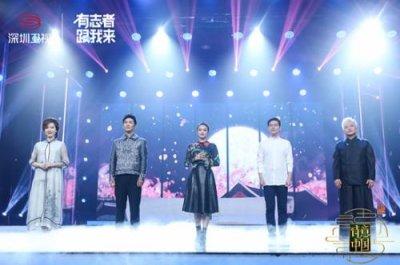 《诗意中国》今晚21:15正式开播 赵