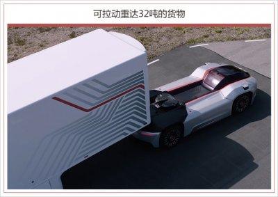 沃尔沃将推出Vera自动驾驶电动卡车 最大特色在于没有驾驶舱