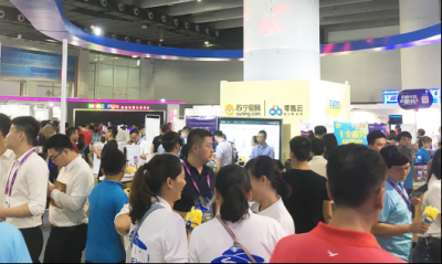 天翼智能生态博览会 苏宁零售云亮相