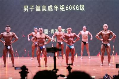 西北五省健身健美锦标赛在湟中县香巴林卡演艺厅开赛